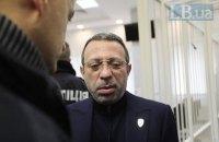 ГПУ разъяснила причины вывоза Корбана в Киев