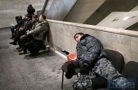 Осколки пам'яті. 3 лютого. Порядок в Українському домі