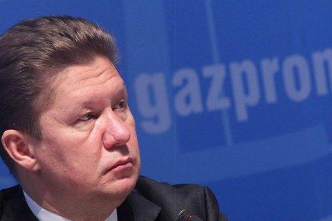 """""""Газпром"""" офіційно запропонував Україні однорічний контракт на транзит газу (оновлено)"""