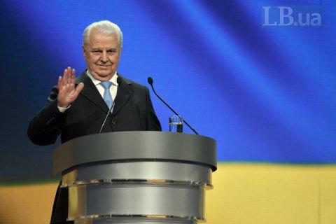 Кравчук дав інтерв'ю в ефірі російського пропагандистського ток-шоу