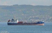 Российский фрахтовщик пытался продать украинское рыболовецкое судно