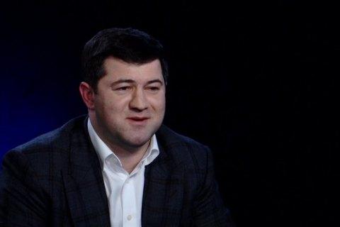 Насиров избран президентом европейской организации налоговых администраций IOTA