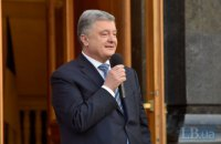 Порошенко сьогодні проведе зустріч з фракцією БПП і міністрами