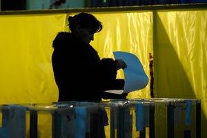 Украинцы Австралии проголосовали первыми
