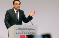 Китай сподівається на політичне вирішення проблеми Криму шляхом переговорів