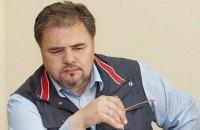 Суд отказался рассматривать обвинительный акт по делу Коцабы
