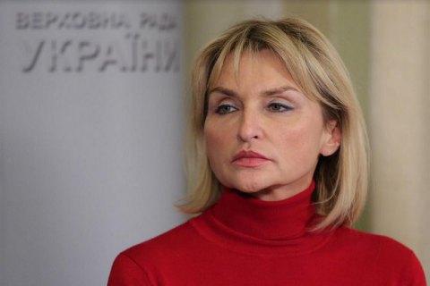 Ірина Луценко: Коли наша країна буде секторально інтегрована з ЄС, питання членства стане лише формальністю