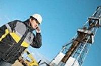 """Кабмин отдал """"Нафтогазу"""" 19 лицензий на разработку новых месторождений"""