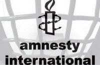 Amnesty International заступилась за Мурси