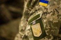 При поддержке Николаевской ОГА 40 участников АТО открыли собственное дело