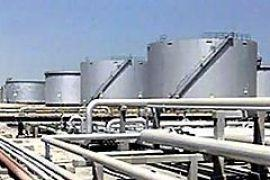 «Нафтогаз» показал рекордный минимум