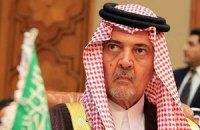 Саудовская Аравия отказалась от выступления в ООН в знак протеста против Сирии и Израиля