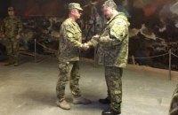 Перший заступник командувача ПДВ отримав звання генерала