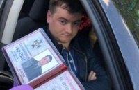 Задержанный на взятке начальник отдела СБУ в Киеве отстранен от работы