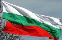 Опозиційна партія покинула парламент Болгарії