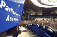 ПАСЕ приняла резолюцию об освобождении политзаключенных украинцев в России (обновлено)
