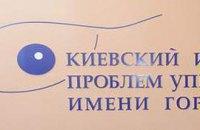 Эксперты обсудят энергетическую безопасность Украины и Европы