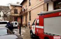 В Ивано-Франковске в жилом доме взорвалась печка
