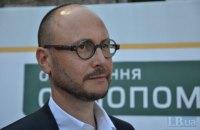 """Гусовського і ще трьох депутатів Київради виключили з """"Самопомочі"""""""