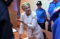 Тимошенко вимагає дозволити їй зустрічі без свідків