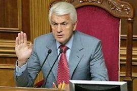 Депутаты будут голосовать поднятием рук