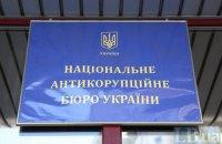 НАБУ сообщило о подозрении зампрокурора Винницкой области, пойманному на взятке
