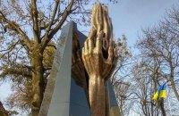 Во Львове местная и областная власть установили два памятника ЗУНР в 450 м друг от друга