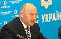 Азаров: начальник киевской милиции уволен