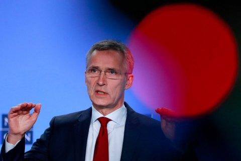 """Столтенберг назвав Росію одним з викликів НАТО, """"які треба вирішувати разом"""""""