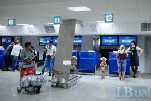 """""""АероСвіту"""" і МАУ не підійшов новий термінал """"Борисполя"""""""