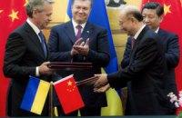 Государственный визит Президента Украины в Китай-2013-ть: день второй и третий