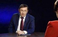 Луценко не исключает возвращение Ставицкого в Украину