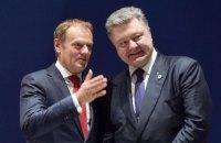 Порошенко нагородив Туска орденом Ярослава Мудрого