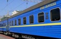 Укрзализныця назначила 13 пар дополнительных поездов к новогодним праздникам
