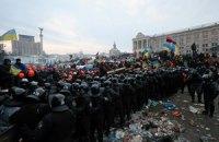 УДАР призывает Лукаш запретить зачистку Майдана