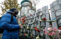 Всі матеріали для будівництва Меморіалу Героїв Небесної сотні були закуплені, - музей Майдану