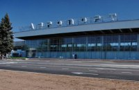 МІУ підписало контракт на будівництво аеродрому в Дніпрі вартістю 4 млрд гривень