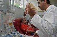 Українські центри крові зіткнулися з загрозою зупинки