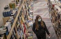 2020 в українській літературі: тест на стрес, «Юпак» як книжка року та онлайн, онлайн