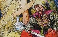 По первому украинскому комиксу снимут фильм