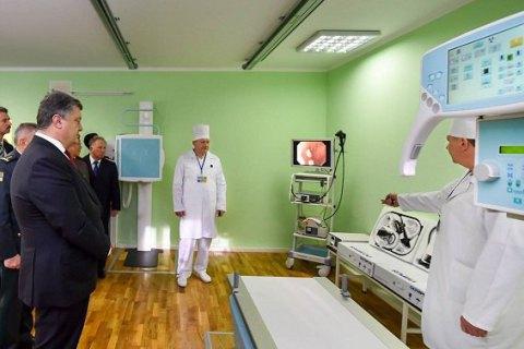 Япония передала украинским пограничникам медоборудование на 22,5 млн гривен