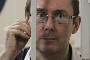 Тюремщики не беспокоятся о здоровье Луценко