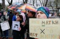 В Раду внесен законопроект о праве медиков отказать в аборте по религиозным соображениям