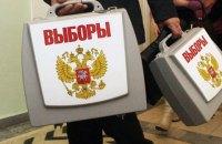 В Крыму в почтовые ящики начали бросать приглашение на выборы президента РФ