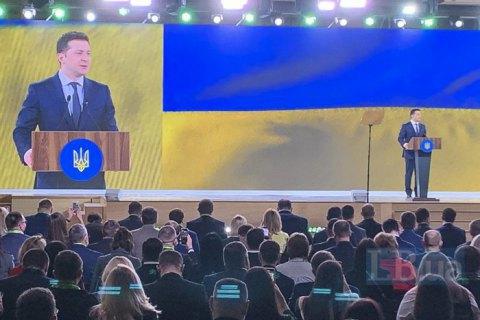 """""""Слуга народа"""" лидирует в партийном рейтинге, """"ЕС"""" и """"ОПЗЖ"""" идут вровень"""