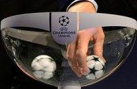 Определились пары четвертьфиналистов Лиги Чемпионов