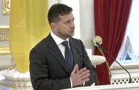 """Зеленский назвал темы саммита """"нормандской четверки"""""""