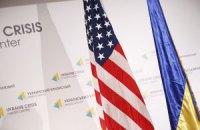 США не планують виділяти кошти на підтримку України в 2016 році