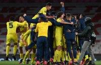 """""""Вільярреал"""" не дозволив провести у Гданську англійський фінал Ліги Європи"""