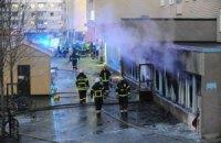 В Швеции подожгли мечеть: 5 пострадавших